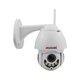 Outdoor PTZ High Speed Dome CCTV Product wifi camera