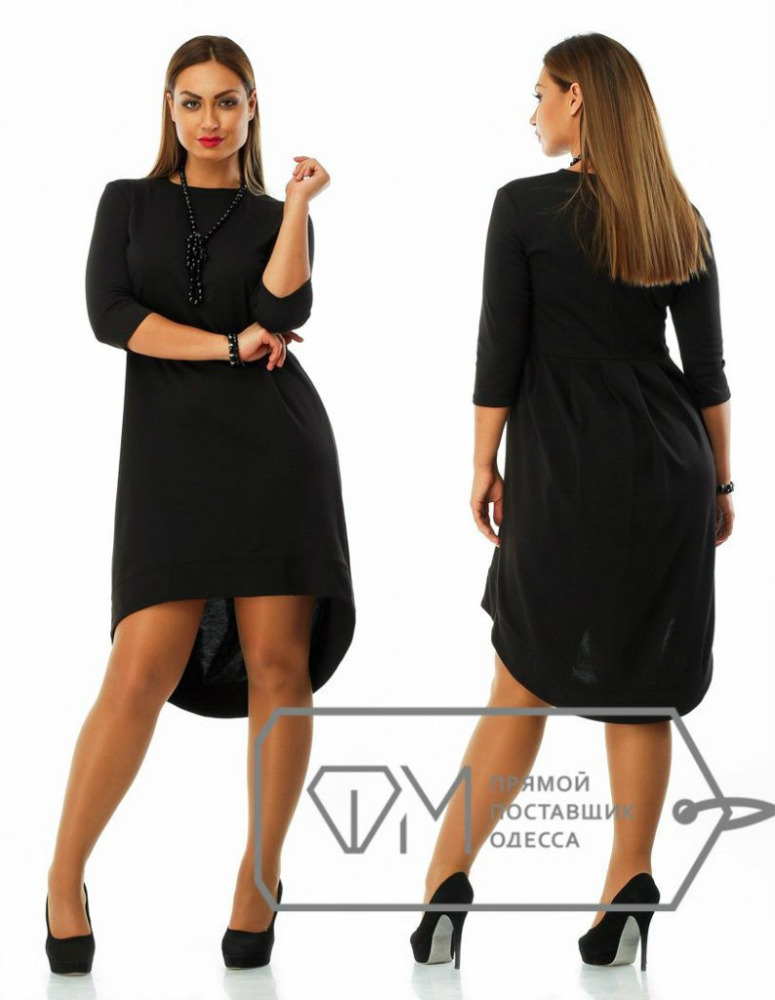 S31503A Plus size Night Club party Dress European Style Women Loose Big Hemming Fashion Dress