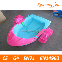 Top sale small fiberglass boat,cheap pedal boats,cheap used pedal boats for sale