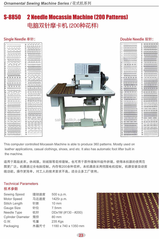 Doppel-nadel Computer Gesteuert Leder Sofa Nähmaschine Mit 200 ...
