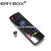 Wholesales 6-Axis Gyro MX3 remote controller 2.4GHz mini wireless keyboard for hisense smart tv