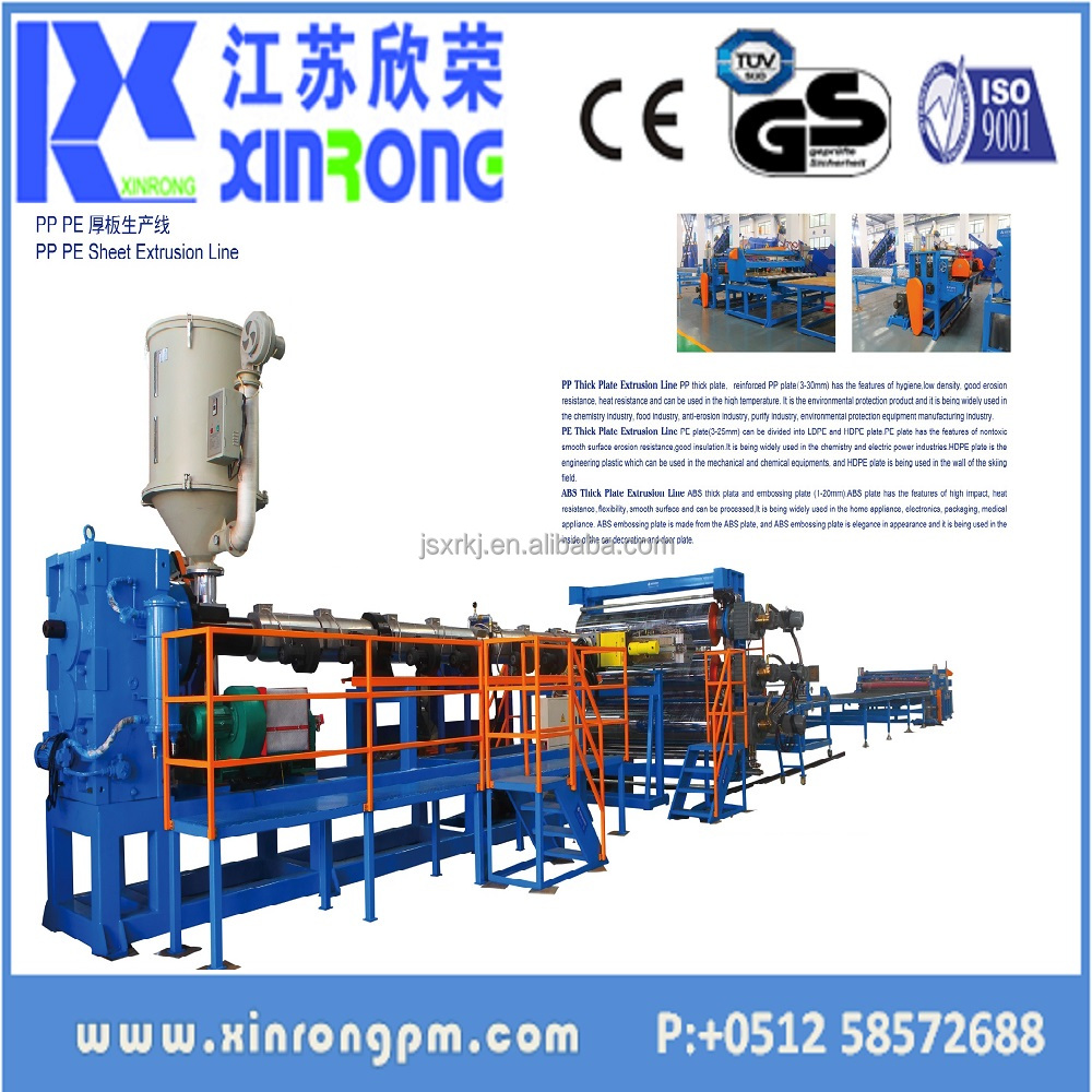 PC PMMA PS MS Sheet Production Extrusion Machine Line