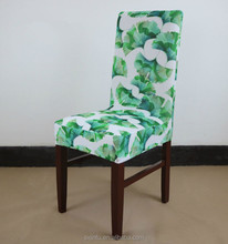 Four seasons Siamese Computer chair pad chair cover