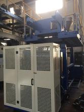 extrusion blow moulding machine 2015