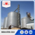 Poultry feed storage silo