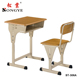 primary school classroom wooden furniture designs wholesale