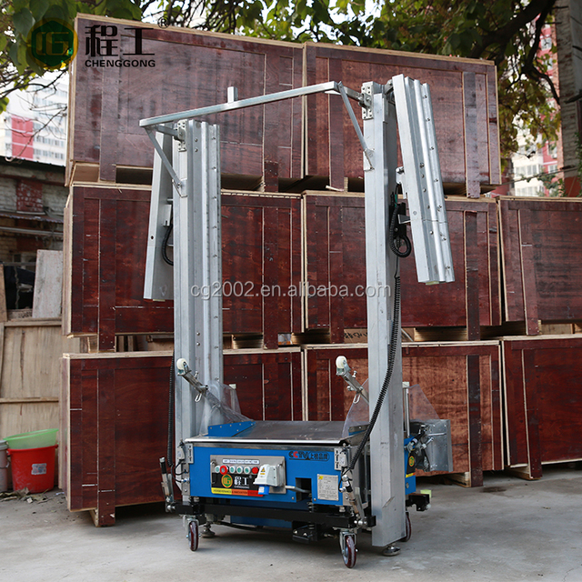 Smooth Plastering Montar Spraying Machine For Ultimate Building