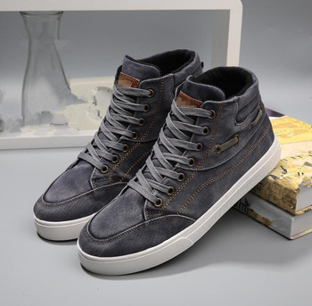 cc3e01be0d cy11408a 2019 Wholesale mens casual sport shoes high cut casual footwear  for men
