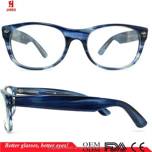 0630ea07395 Fake Designer Eyeglasses Wholesale