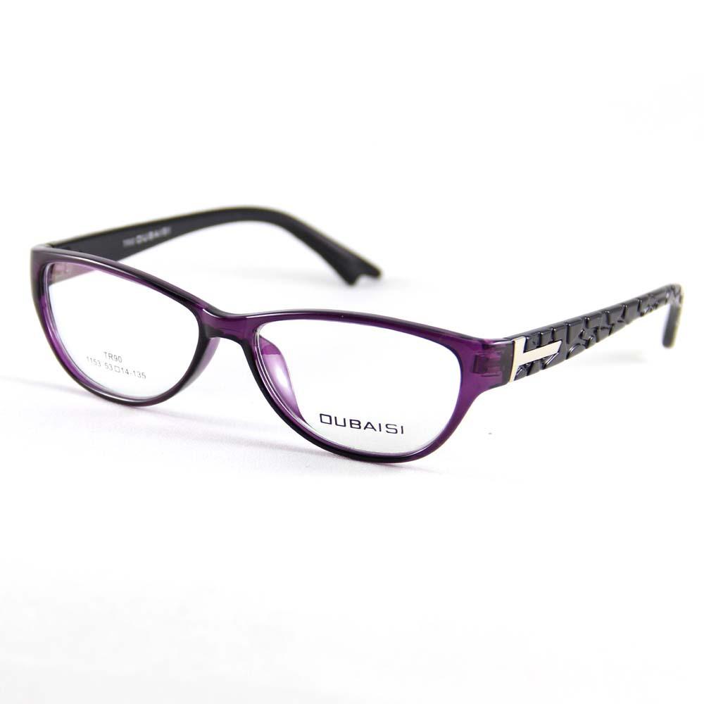 e36da3545e8 Prescription Glasses Frames For Women. www.lesbauxdeprovence.com ...