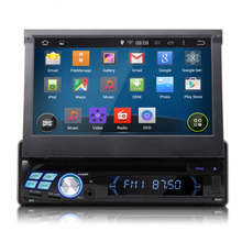 EONON GA1312-DIN <span class=keywords><strong>Android</strong></span> 4.4.4 Quad-Core da 7 pollice Multimedia Dell'automobile DVD GPS con Controllo Reciproco EasyConnection