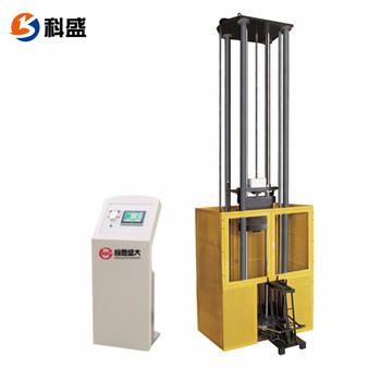 JL 4000 ASTM E 208 Drop Hammer Impact NDT Test Equipment View NDT Test Equipment Kason Product Details From Jinan Kason Testing Equipment Co Ltd
