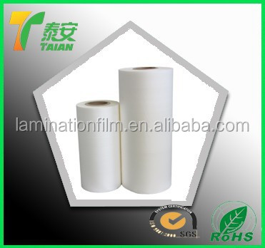 bopp film in uae, bopp rear project film,2015General purpose for office and copy stops clear glossy film from China xiame