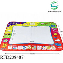 Accept OEM kids learning drawing toy water painting doodle mat