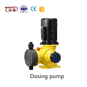 High quality small flow metering gear pump for high viscosity oil
