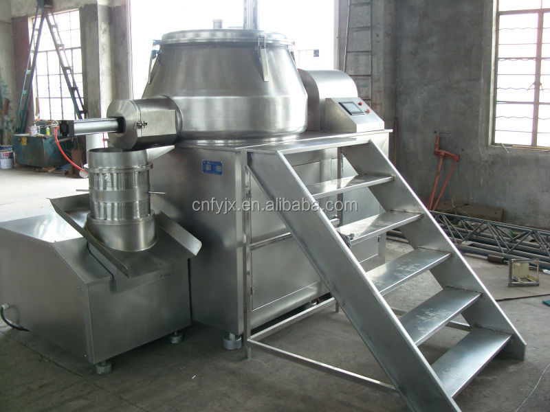 high speed pharmaceutical machinery high efficient damp mixing granulator