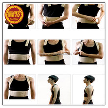 High quality Tangju magnetic physical therapy thermal waist belt for back pain