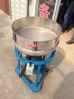 powder vibrating sieving Vibration sifting machine