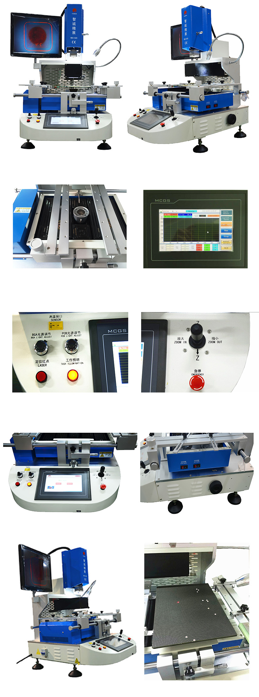 High Tech Wds 620 Ic Removal Tool Bga Chip Level Repair Machine For Soldering Kit 12 Different Tools Circuit Board Chipset Replace Laser Rework Station Iphone Repairing