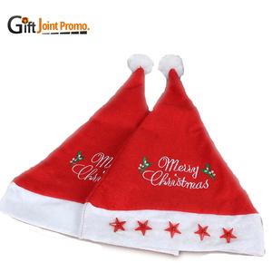 2fdcf1970b74c Flashing Santa Hats Wholesale