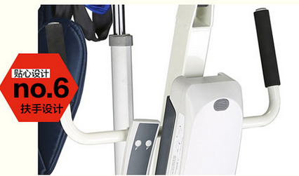 High quality Medical equipment Electric patient transfer lift