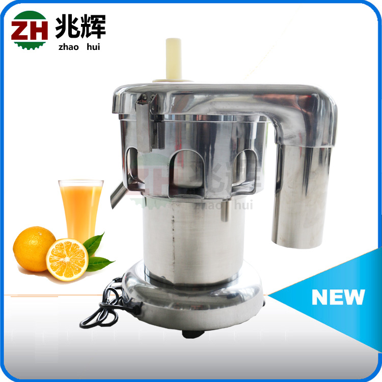 Is there a difference between a juicer and a juice extractor