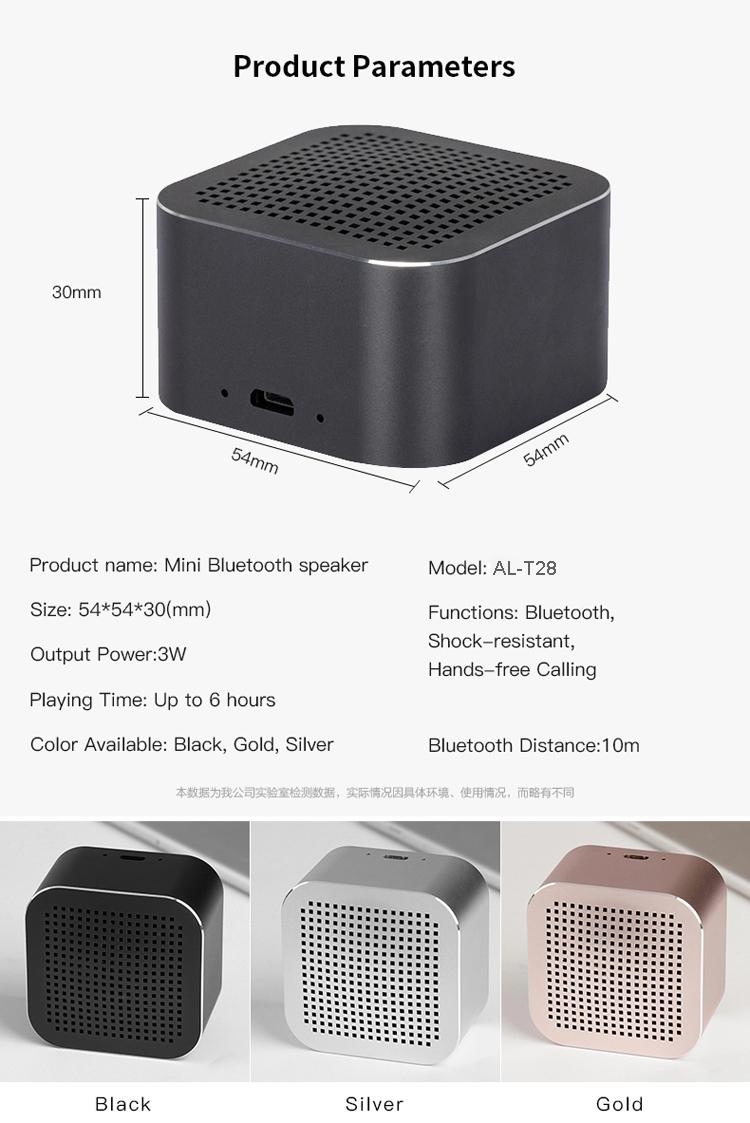 2018 ポケットの Bluetooth スピーカーポータブルワイヤレスミニステレオ金属ボディサブウーファーオーディオ