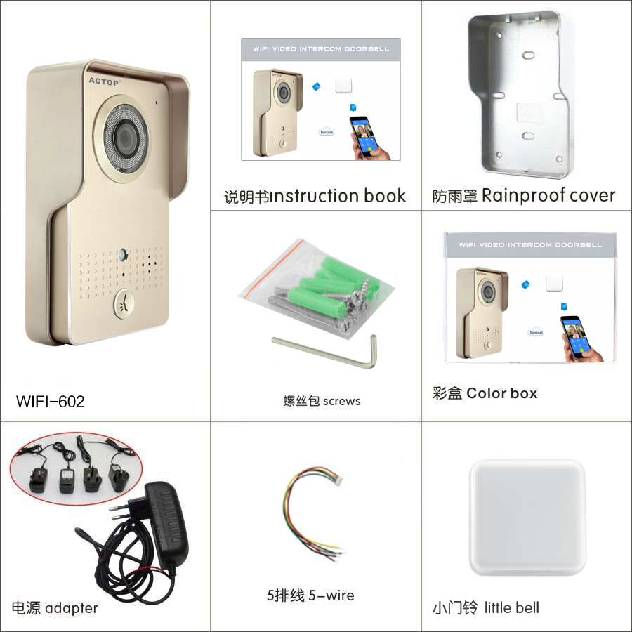 China Electronic Commercial Smart Wifi Wireless Video Door Bell Camera Button For Apartment