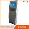 19 inch Touch Screen Automatic Payment Kiosk with Trackball Keyboard