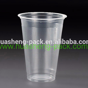 16oz PP FDA 500ml disposable plastic tumbler ISO9001 wholesale