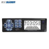 Suoer Low Price 12V Car AUX/FM/MP3 Audio Player