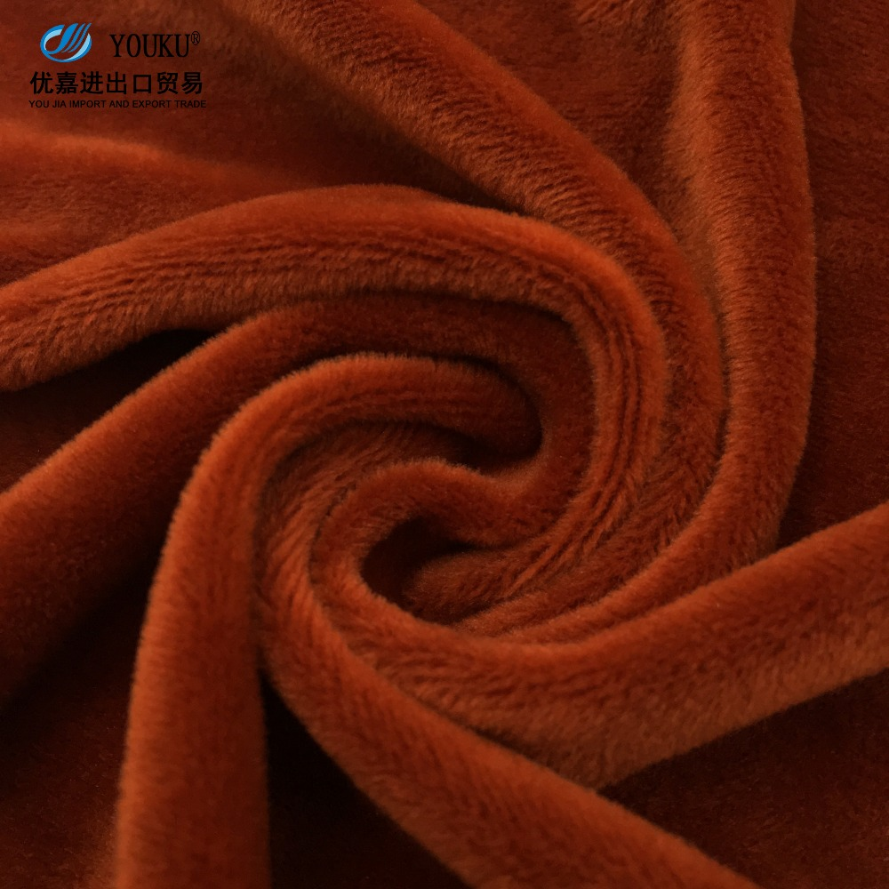 factory top grade microfiber cloth polyester spandex super soft velour fabric with high stretch