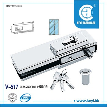 V517 Safe Glass Door Floor Lock Patch Fitting