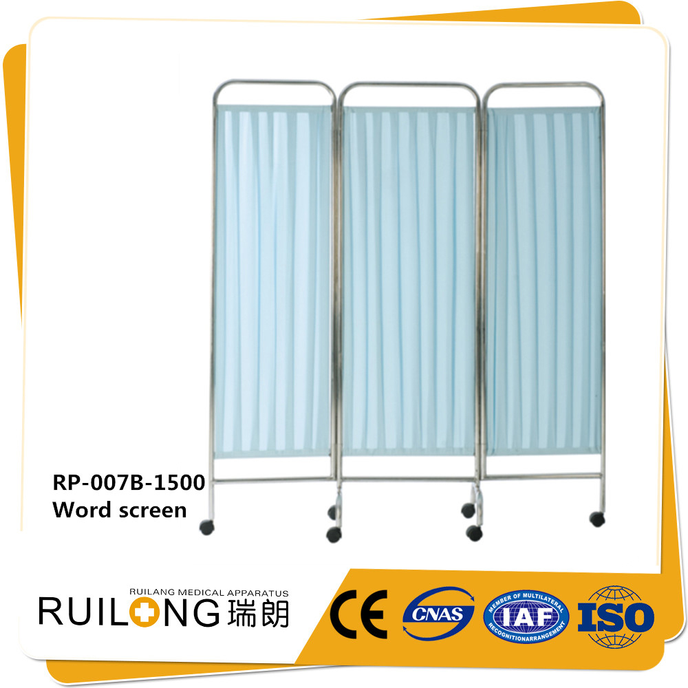 RP-007 steel frame hospital useful patient ward folding screen