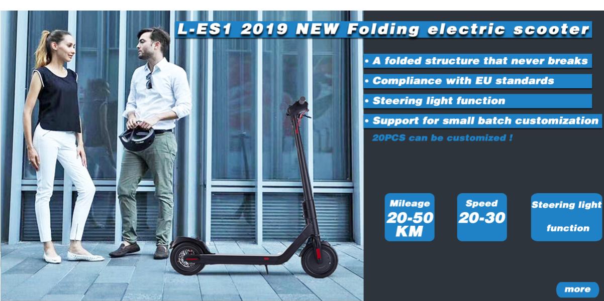 ओनान 2018 Foldable साझा इलेक्ट्रिक स्कूटर 2000 सीई Rohs एफसीसी उल प्रमाणपत्र के साथ