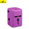 Travel gifts universal multi plug travel adapter with 2 usb world universal travel adaptor plug
