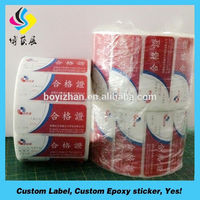 custom plastic print decal clear bottle label self adhesive printable round cd waterproof transparent vinyl window sticker paper