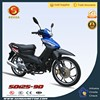 125cc Cheap Gas Moped Mini Cub Motorcycle SD125-9D