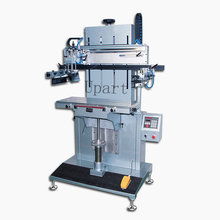 germany automatic screen printing machine