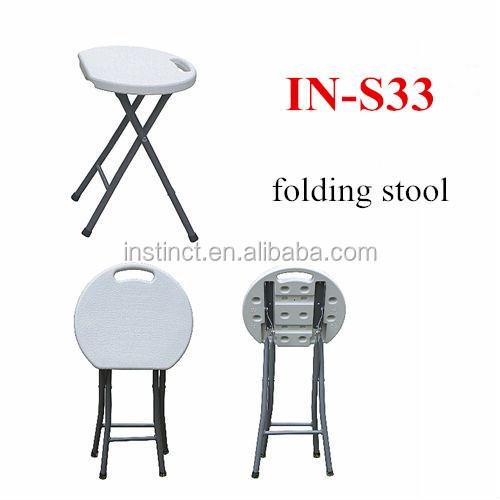 In S33 Plastic Folding Step Stool Small Sitting Stool
