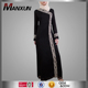 New Arrival Printing Muslim Abaya Modern Islamic Clothing Fashionable Dresses In Dubai Casual Abaya For Women Wholesale
