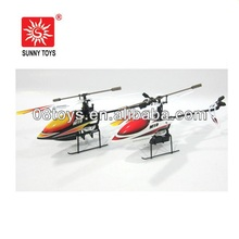 2ch <span class=keywords><strong>Rc</strong></span> Modèle <span class=keywords><strong>Avion</strong></span> Avec Gyroscope