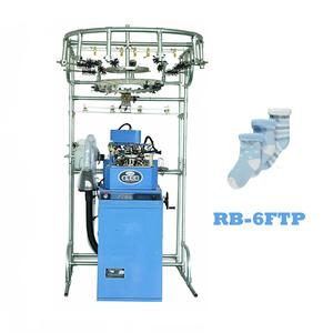 new design jacquard italian cotton socks making machine