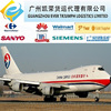 Air Freight, Air Cargo, Air Shipping from China to Hungary