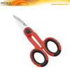 "S92004 5-3/4"" New style electrician tools set electric wire scissors Electrician scissors"