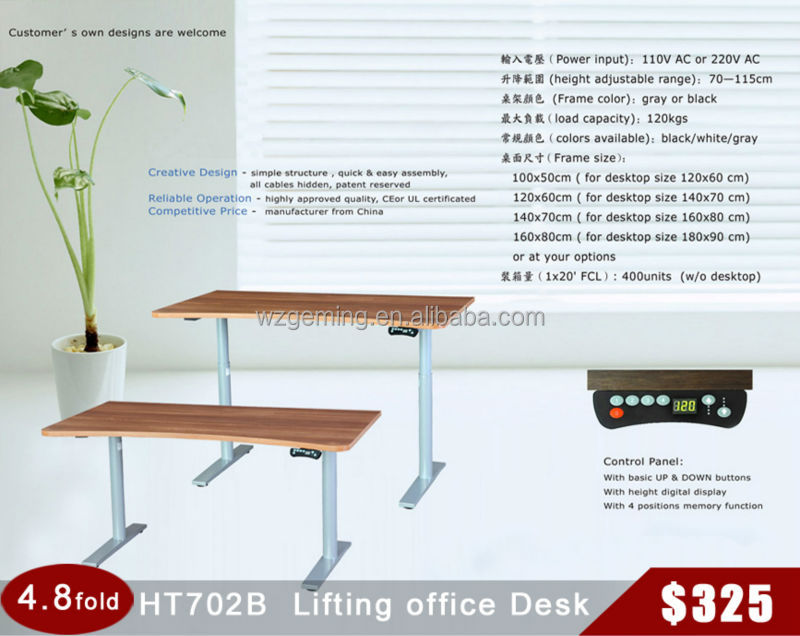 Electric computer desk lift	Electric lift office desk
