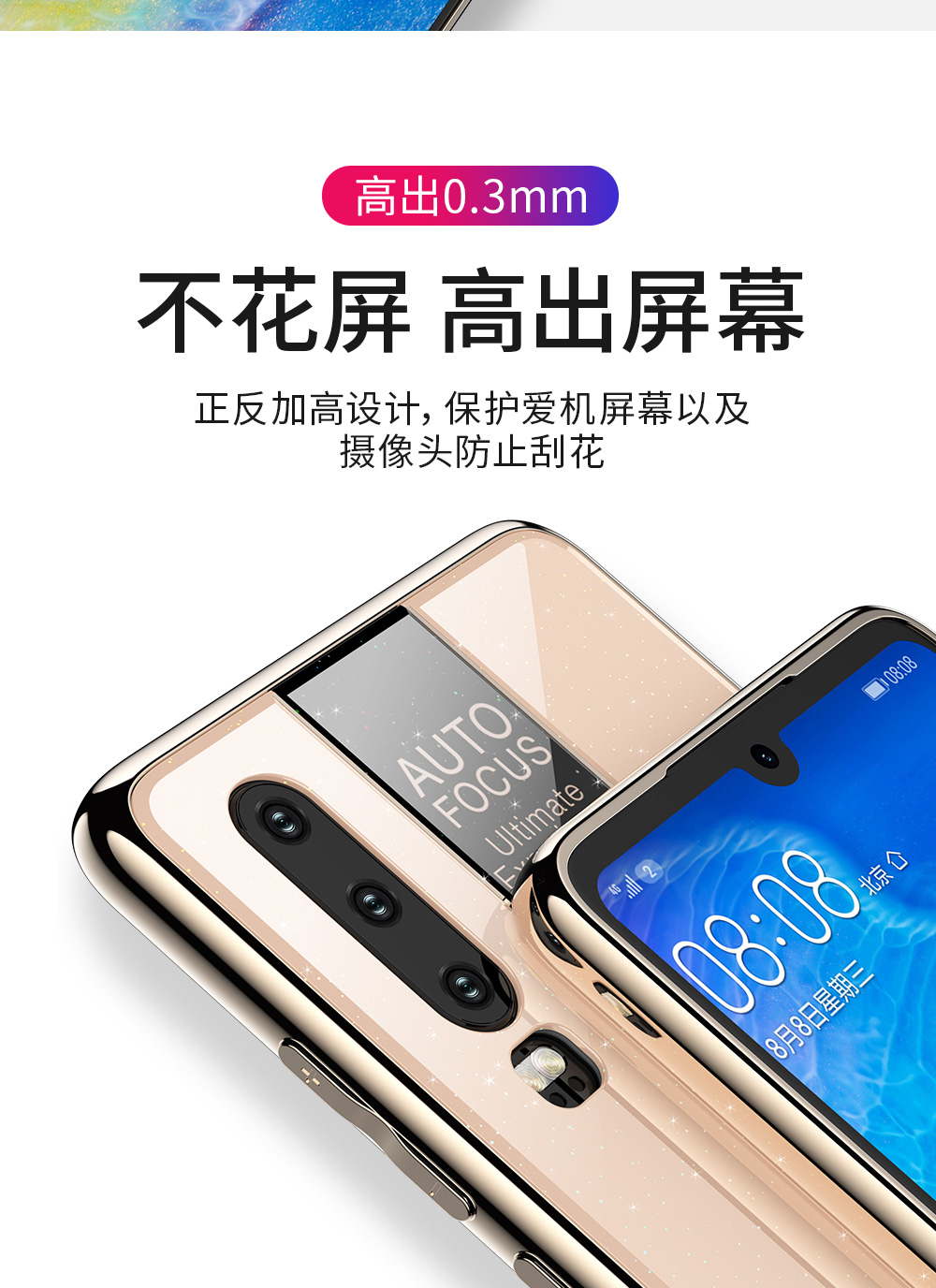Luxury Series TPU PC 3D Glass Corner Reinforcement Cases Back Cover Case for Huawei P30 P30lite P30Pro