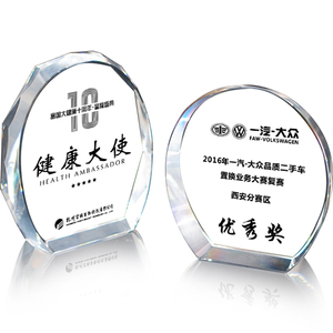 Wholesale round crystal blank paperweight trophy plaque award