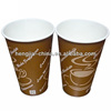 16oz take away coffee cups