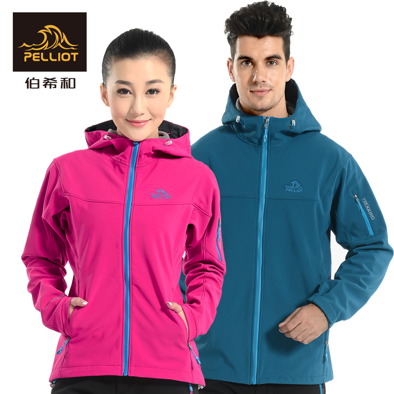 Clothing, Shoes & Accessories Sunny Vodafone Mens Windbreaker Hooded Tech Jacket Hoodie Red Rainproof